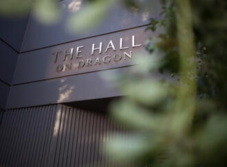 Dallas Design District Interview Spotlight: The Hall on Dragon